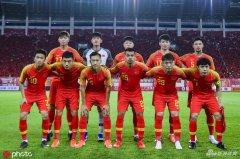 FIFA最新排名国足亚洲第八保种 上升1名天下第7